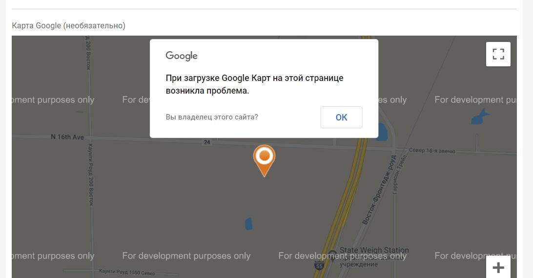 googl_maps.jpg