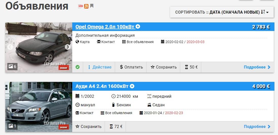 search_list.jpg